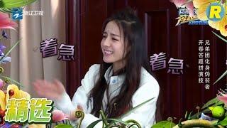 """◘ 奔跑吧 Keep Running YouTube: http://bitly.com/runningmanchina◘ 浙江卫视 Zhejiang TV YouTube: http://bitly.com/zhejiangtv◘ 浙江音乐 Zhejiang Music YouTube: http://bit.ly/singchina◘ Our Social Medias  奔跑吧 Keep Running Facebook: https://goo.gl/xXfskh  奔跑吧 Keep Running Twitter: @runningmanzjstv  奔跑吧 Keep Running Instagram: @runningmancn   浙江卫视 Zhejiang TV Facebook: https://goo.gl/SXPghm◘ 奔跑吧:http://bit.ly/2oZuarH◘ Keep Running ENG SUB:http://bit.ly/2pzT9P3【精选】鹿晗陈赫被迪丽热巴""""坑""""惨了 看了答案都懵圈了《奔跑吧》Keep Running  [ 浙江卫视官方HD ]・《奔跑吧》是由浙江卫视全新制作的大型户外竞技真人秀节目的标杆之作。节目涵盖了运动竞技、悬疑解密、团队协作等游戏元素,并融入了中国特色文化,如武侠、神话、名著等桥段。・ 本季固定嘉宾为:邓超、Angelababy杨颖(第8期回归)、李晨、陈赫、郑恺、王祖蓝、鹿晗、迪丽热巴◘ 奔跑吧兄弟4: http://bit.ly/1Q4bPvj◘ 奔跑吧兄弟3: https://goo.gl/ocRUkG◘ 奔跑吧兄弟2: https://goo.gl/eKPDxx◘ 奔跑吧兄弟1: https://goo.gl/75y4NJ◘ Running Man China S4 ENGSUB: http://bit.ly/1qfn8LL◘ Running Man China S3 ENGSUB: http://bit.ly/1T6UOXq"""