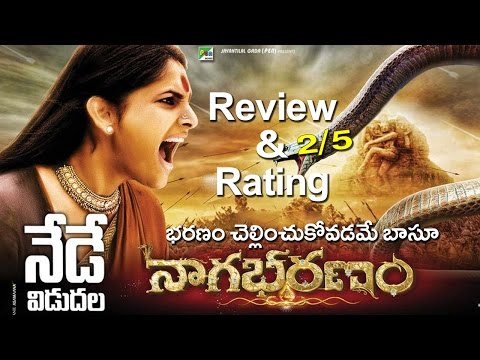 Nagabharanam telugu Movie review & Rating| Nagabharanam Movie Review