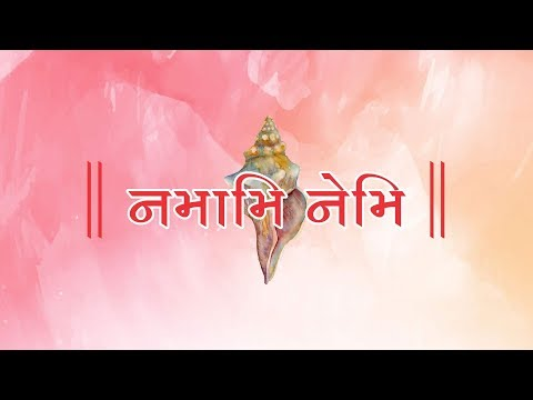 Title song | Namami nemi
