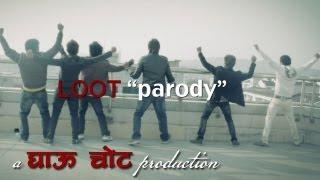 Nepali Short Film : Loot
