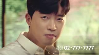 구전녹용X임영웅 공식 광고(…