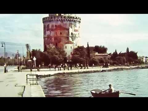 150 χρόνια ιστορίας του Λευκού Πύργου σε μόλις 2 λεπτά!
