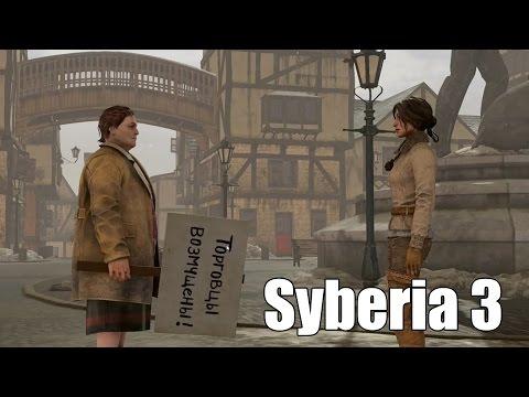 Syberia 3 (Оригинал) - Серия 10 (Я пришел договориться!)