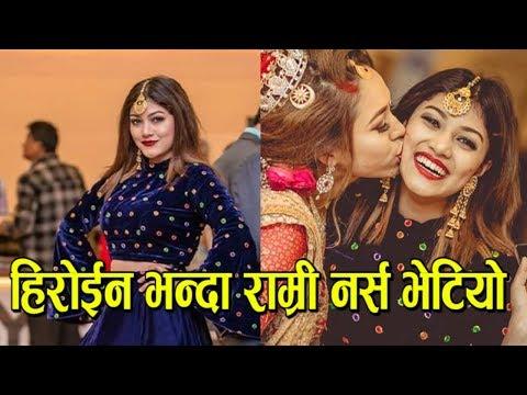 (केटाहरुले केटीको कुन अँग खान्छन् ? Funny Talk | Alina Khadka | Shishir Bhandari - Duration: 18 minutes.)