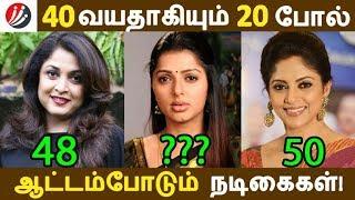 Video 40 ро╡ропродро╛роХро┐ропрпБроорпН 20 рокрпЛро▓рпН роЖроЯрпНроЯроорпНрокрпЛроЯрпБроорпН роироЯро┐роХрпИроХро│рпН! | Tamil Cinema | Kollywood News | Cinema Seithigal MP3, 3GP, MP4, WEBM, AVI, FLV Oktober 2018