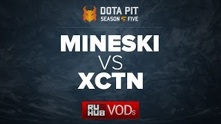 Mineski vs Execration, Dota Pit Season 5, game 1 [GodHunt]