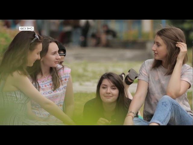 Что делать, если провалил ВНО – комментарии эксперта DEC для телеканала «Украина». Фото - 4