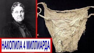 История самой жадной женщины вмире