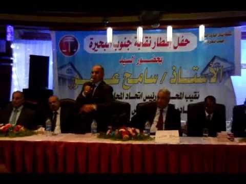 نقابات القناة وشمال وجنوب سيناء يجددون الثقة فى النقيب ومجلسه