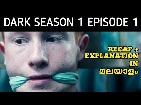 Dark Season 1 Episode 1 - Recap & Explained in Malayalam