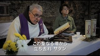 リアル悪魔払いの衝撃シーン/映画『悪魔祓い、聖なる儀式』予告編