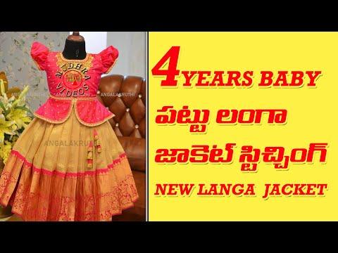 Langa jacket stitching in telugu | Giveaway Day 3