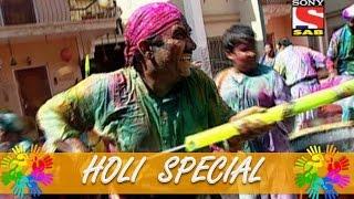 Taarak Mehta Ka Ooltah Chashmah | Holi Special | 2009