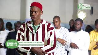 Video Qiyamoul Layli Al Falah Rufisque 2018 | M. Hady Touré  محمد الهادي توري إمام قيام الليل في روفيسك MP3, 3GP, MP4, WEBM, AVI, FLV Desember 2018