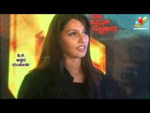 DK Film Launch Press Meet   Prem, Sunny Leone   Latest Kannada Movie