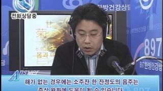 해우소한의원 한방 건강 상담 제 129회
