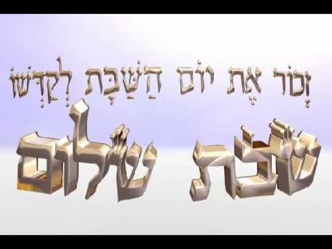 4. Hilkhot Shabbath - Cours N°4 du 1er juin 2014 - Rav M. Saksik