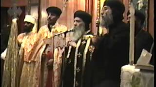 HH Pope Shenouda III Meets With The Ethiopian Orthodox Church In Los Angeles