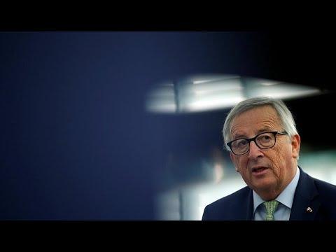 Γιούνκερ: «Δεν ήμασταν αρκετά αλληλέγγυοι προς την Ελλάδα»…
