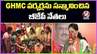 BJP Leader Vijaya Shanti Facilitates GHMC Workers In BJP Party Office