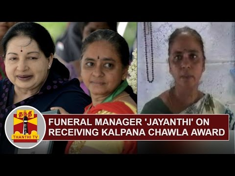 Exclusive-Interview-with-Funeral-Manager-Jayanthi-who-got-Kalpana-Chawla-Award-Thanthi-TV