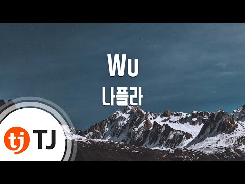[TJ노래방] Wu - 나플라(Nafla) / TJ Karaoke