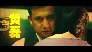 Nonton Overheard 3 Teaser Film Subtitle Indonesia Streaming Movie Download