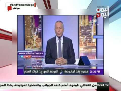 اليمن اليوم 12 4 2017