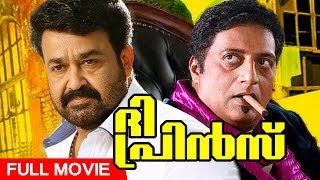 Malayalam Full Movie   The Prince   Full Action Movie   Ft  Mohanlal  Prakash Raj  Prema