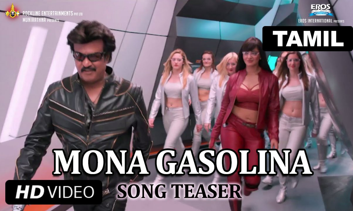 Lingaa | Mona Gasolina Song Teaser | Super Star Rajinikanth, Anushka Shetty