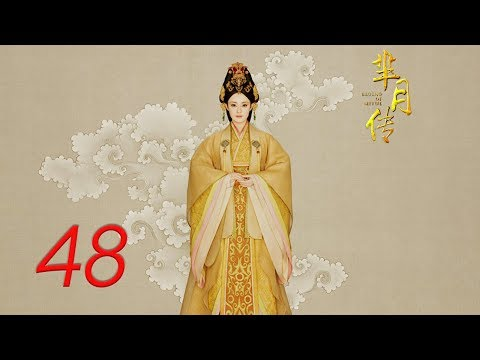 The Legend Of Mi Yue 48 Engsub (Betty Sun, Tamia Liu, Alex Fong,Huang Xuan)
