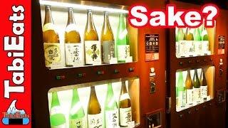 Video Sake Vending Machine MP3, 3GP, MP4, WEBM, AVI, FLV Maret 2019