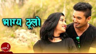 Bhagya Thulo - Sandip Pariyar & Bhawana Aryal