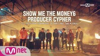 Video show me the money6 [Full Ver.] 쇼미더머니6 프로듀서 싸이퍼 (PRODUCER CYPHER) MP3, 3GP, MP4, WEBM, AVI, FLV April 2018