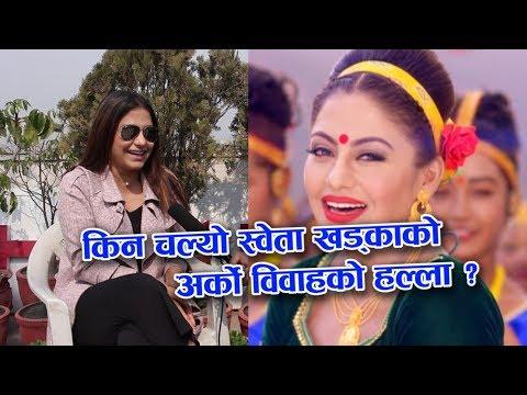 (Nepali Movie Kanchi हिट भएसंगै स्वेताले यि...  12 minutes.)