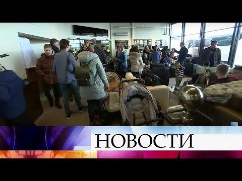 Из Лондона вылетели российские дипломаты и их семьи, высланные британскими властями.