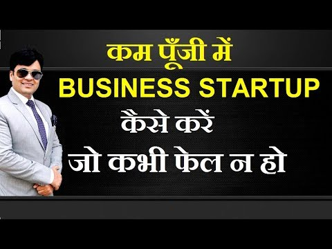 This Type Of Business Startups Will Not Fail In India | Low Investment Service Based Industry