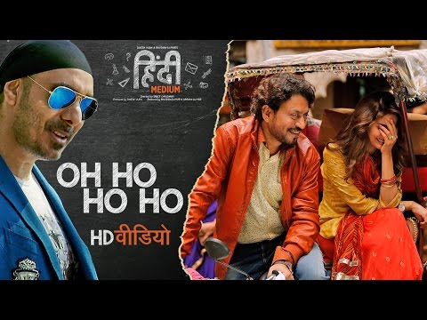 Oh Ho Ho Ho (Remix) Song | Irrfan Khan ,Saba Qamar