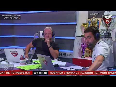 100% Футбола с Ринатом Билялетдиновым и Константином Геничем. 08.08.18 онлайн видео