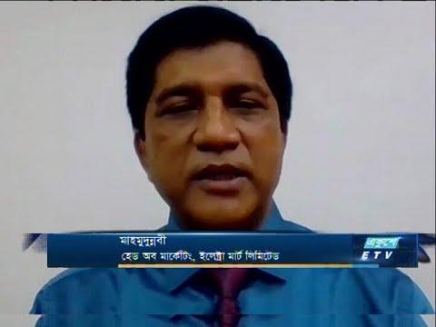 মাহমুদুন্নবী-হেড অব মার্কেটিং, ইলেক্ট্রা মার্ট লিমিটেড। | ETV Business