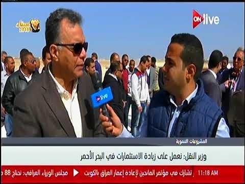 وزير النقل يفتتح قرية الحجاج بميناء سفاجا