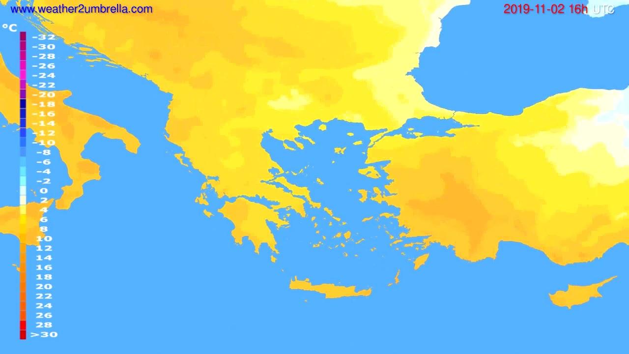 Temperature forecast Greece // modelrun: 12h UTC 2019-11-01