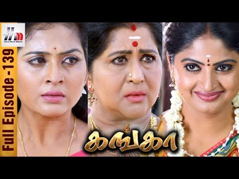 Ganga Tamil Serial | Episode 139 | 14 June 2017 | Ganga Sun TV Serial | Piyali | Home Movie Makers