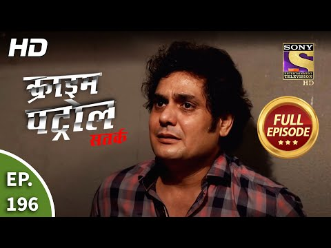 Crime Patrol Satark Season 2 - Ep 196 - Full Episode - 31st July, 2020