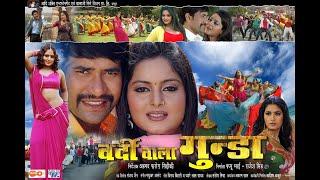 Video Vardi Wala Gunda - ( 2019 ) दिनेश लाल यादव की सबसे बड़ी फिल्म || कमजोर दिल वाले इसे न देखें || MP3, 3GP, MP4, WEBM, AVI, FLV Januari 2019