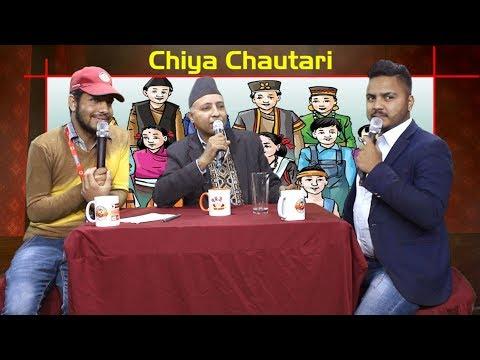 (Chiya Chautari -  बालबालिकालाई किन माया गर्ने, बाल अधिकार सम्बन्धी बहस || FOR SEE NETWORK || - Duration: 39 minutes.)