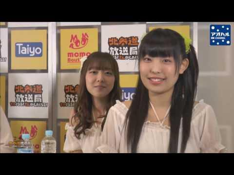 , title : '「アオハルCHANNEL」 ゲスト:Sugary Hug MC:アオハルsince2015 M高史'