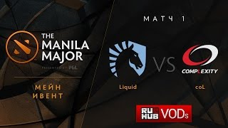 Liquid vs coL, game 1