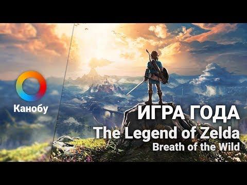 HYPE NEWS [08.12.2017]: Итоги The Game Awards, новый режим в Dying Light, проблемы игроков Destiny 2 видео