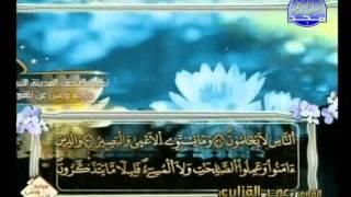 المصحف الكامل برواية ورش  للشيخ عمر القزابري الجزء 24 HD